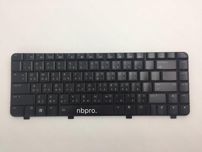 NBPRO 筆電維修, HP DV3-2000 鍵盤,全新只要$1200,安裝工資另計