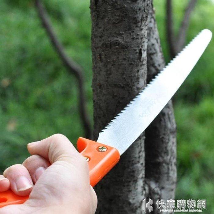 手工鋸園林鋸伐木鋸木工鋸手鋸樹枝木鋸果樹鋸工具細齒鋸園林 igo