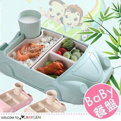 八號倉庫 環保竹纖維兒童餐具組 汽車造...