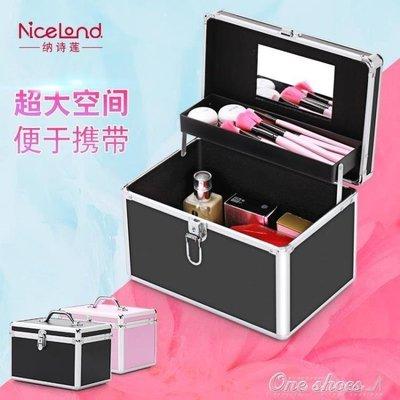 ZIHOPE NICELAND納詩蓮專業水乳護膚品化妝品收納包手提美甲半永久工具箱ZI812