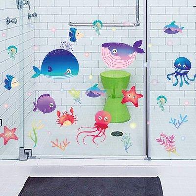 千夢貨鋪-臥室浴室衛生間海底動物魚自粘...