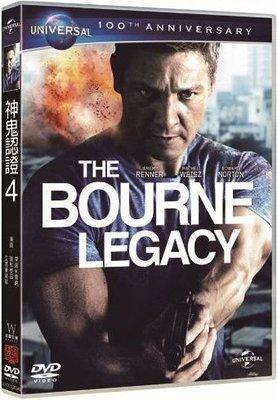 (全新未拆封)神鬼認證4 The Bourne Legacy DVD(傳訊公司貨)限量特價
