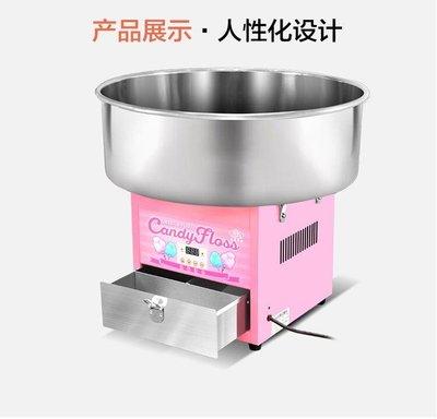 棉花糖機棉花糖機  電動兒童花式拉絲電熱棉花糖機器棉花糖製作機