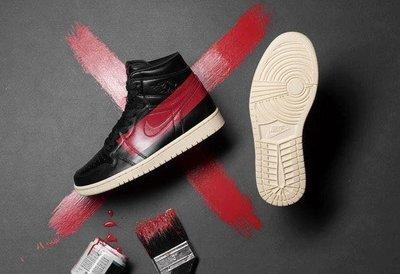"""Nike Air Jordan 1 """"Defiant Couture"""" 禁穿 BQ6682-006"""
