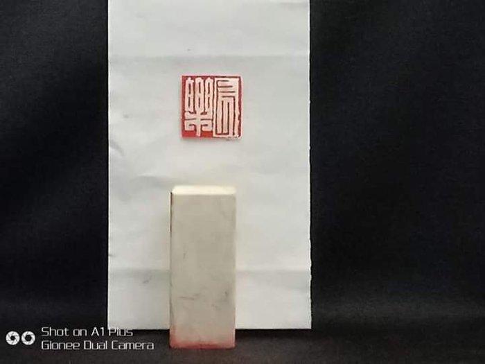 B190200016長樂