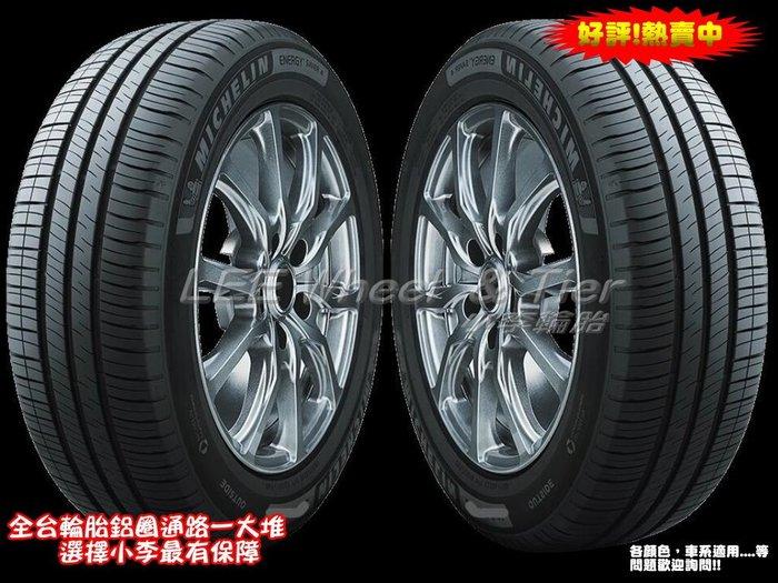 桃園 小李輪胎 米其林 ENERGY SAVER 4 185-70-14 全新 輪胎 舒適 靜音 耐磨 特價歡迎詢價