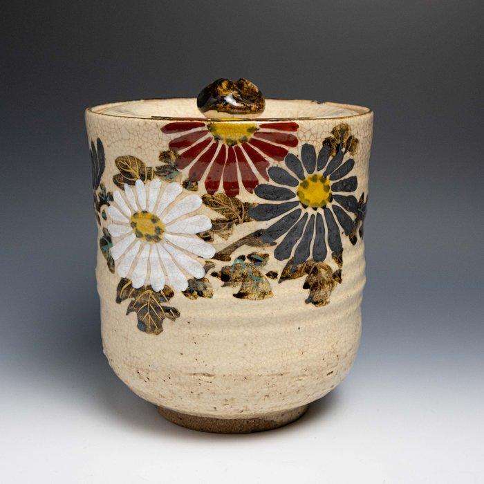 【吳苑】 手繪 花紋 水指 日本 古美術 茶道具 花道具 書道具 AN0385
