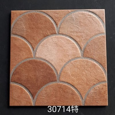 [磁磚之嘉] 30*30 庭園磚 扇形復古磚