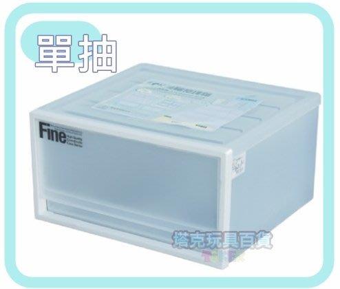 聯府 CK71(單入) MIT 收納箱 收納櫃 整理箱 塑膠收納 單格 抽屜 置物 20L【H11000101】塔克百貨