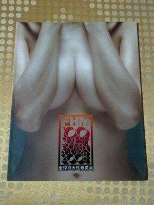 FHM 2008 全球百大性感美女 小S 天心 小嫻 隋棠 蔡依林 潘慧如 梅根福克斯 非波多野 結衣