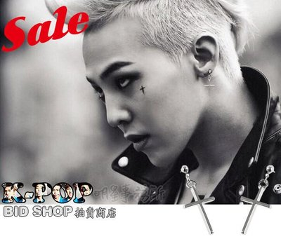 正韓進口ASMAMA官方正品 BIGBANG G-Dragon 權志龍 GD 同款簡約銀光十字吊墜耳釘耳環 (單支價)