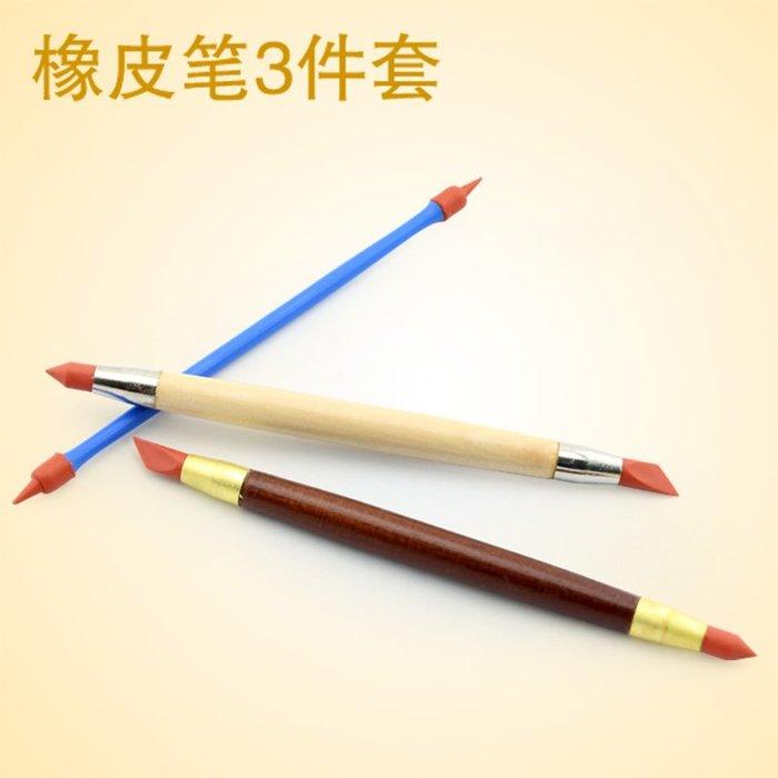 奇奇店-雙頭橡膠筆3件套 橡皮筆 軟陶泥/彩泥去指紋 抹痕筆 雙頭軟頭筆#用心工藝 #愛生活 #愛手工