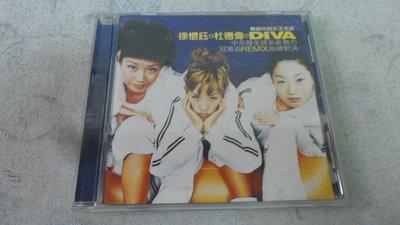 白色小館111~CD~徐懷鈺.杜德偉.DIVA 中英韓全語系新勢力