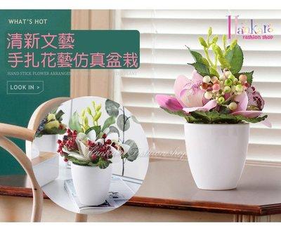 ☆[Hankaro]☆ 浪漫創意小清新仿真手札蘭花插花花藝陶瓷盆栽擺件裝飾