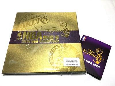 【全新未使用】2010 NBA 總冠軍 KOBE MVP 全套11張悠遊卡 賽爾提克 雙雄爭霸
