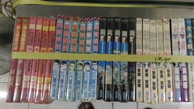 《兒鈴書坊》R.O.D(READ OR DIE)-作者:山田秋太郎&倉田英之(1-4集完結)~中本漫畫