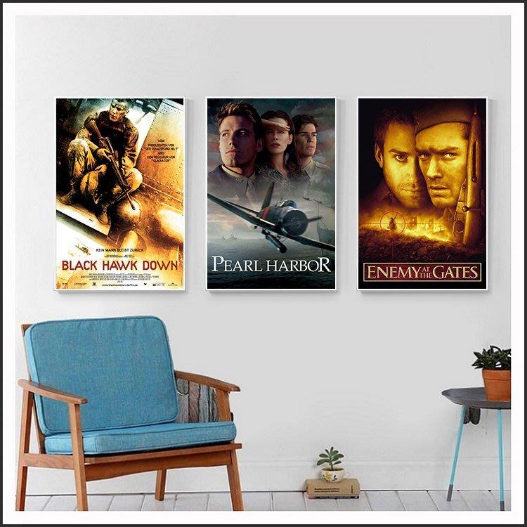 珍珠港 大敵當前 黑鷹計畫 獵風行動 電影海報 藝術微噴 掛畫 嵌框畫 @Movie PoP 賣場多款海報~