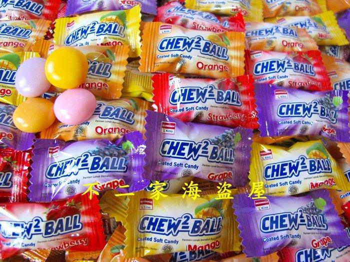 【不二家海盜屋】超取滿799元免運費-三色綜合水果軟糖-綜合500g119元-隨時給你快樂好心情--單包裝糖果