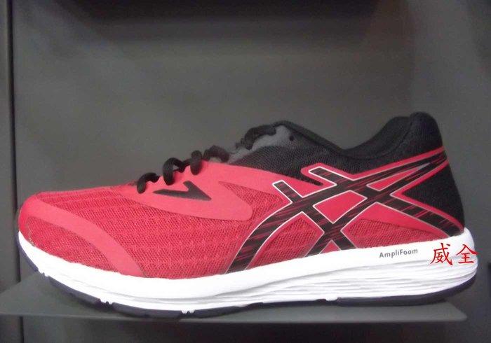 【威全全能運動館】亞瑟士 ASICS AMPLICA運動 慢跑鞋 現貨保證正品公司貨 男款T825N-2390