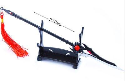 全職高手  葉秋卻邪戰矛 22cm(贈送刀劍架)