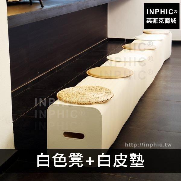 INPHIC-多人椅子摺疊客廳日式牛皮紙凳子紙沙發簡約傢俱-白色凳+白皮墊_1LAP
