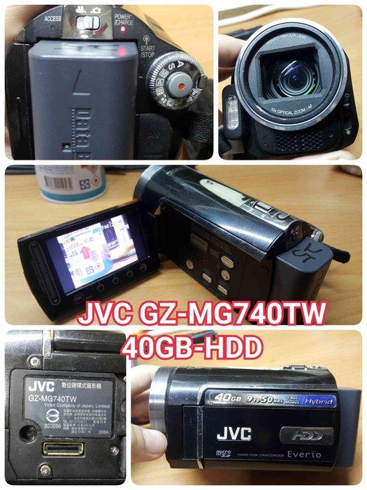 JVC GZ-MG740 MG575 HD500 HD310 TW 硬碟式攝影機 內建40-80GB DV零件機 鴻K
