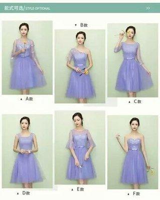 天使佳人婚紗禮服~~~~~~~~~ 多款伴娘小禮服紫色晚禮服
