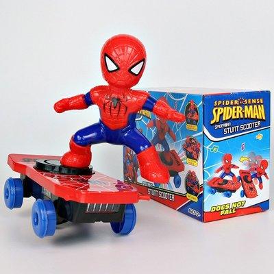 FuNFang_現貨商品 兒童玩具 電動蜘蛛人滑板車 蜘蛛俠特技滑板
