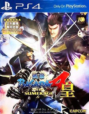 【二手遊戲】PS4 戰國 BASARA 4 皇 SENGOKU BASARA 4 SUMERAGI 日文版 台中恐龍電玩