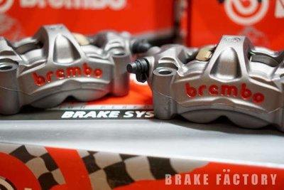 【Brake Factory】BREMBO一體式鑄造/M50輻射卡鉗/另有1098幅卡