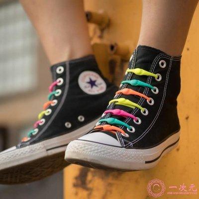 懶人鞋帶鬆緊鞋帶 懶人鞋帶 扣鞋帶女 彩色鞋帶 男鞋帶 免鞋帶買2送1全館免運