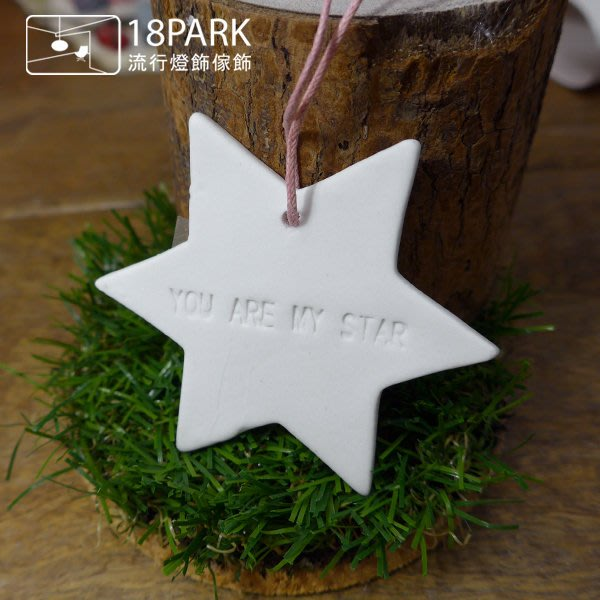 【18Park 】潔淨無瑕 Earthenware  [ You are my star 陶飾 ]