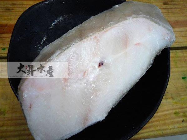【大昇水產】嚴選冰島鱈魚輪切片A級無紅肉/不包冰/煎煮不生水