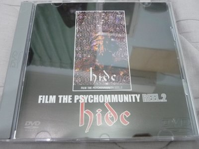 ☆LEMONed Hide☆出清二手 日版 Hide FILM THE PSYCHOMMUNITY REEL.2 DVD