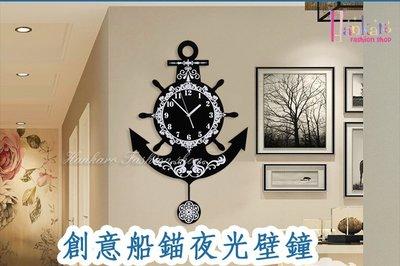 ☆[Hankaro]☆ 創意新風格壓克力立體地中海風船錨造型鐘擺掛鐘