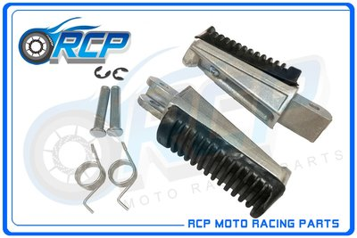 RCP 1099 FZ1 FZ1N FZ1S FZ1 N FZ1 S 前 腳踏桿 腳踏