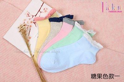 ☆[Hankaro]☆ 流行爆款糖果色全棉短襪(5雙一組)~(合併批發另洽)