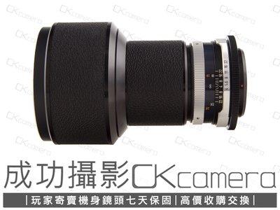 成功攝影 Carl Zeiss IKON Super-Dynarex 200mm f4 For Icarex BM 中古二手 手動鏡頭 定焦望遠鏡 保固七天