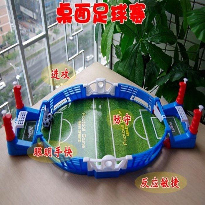 兒童雙人對戰遊戲機親子互動聚會桌遊桌上足球機男孩玩具生日禮物(便攜款)