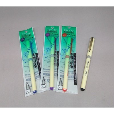 【iPen】白金牌 PLATINUM RIVIERE P-70 鋼筆 M尖 (0.5mm) - 四色可選