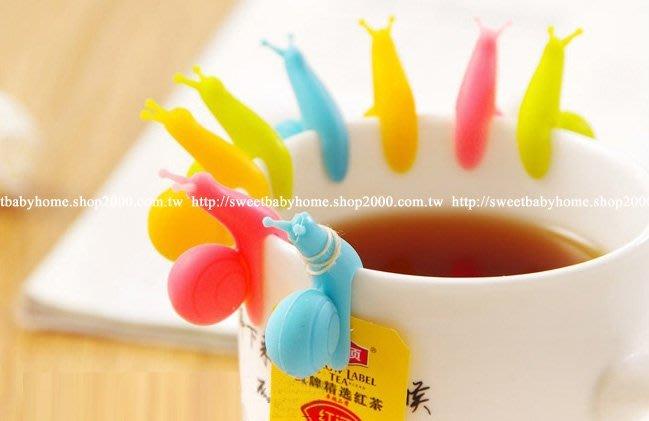 【批貨達人】可愛蝸牛造型茶包掛 固定器