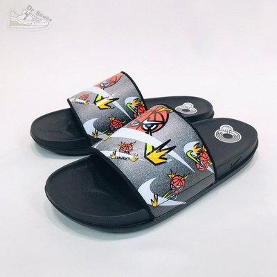 【Dr.Shoes】NIKE Offcourt Slide 黑 灰 籃球塗鴉 運動拖鞋 男生 DJ4280-018