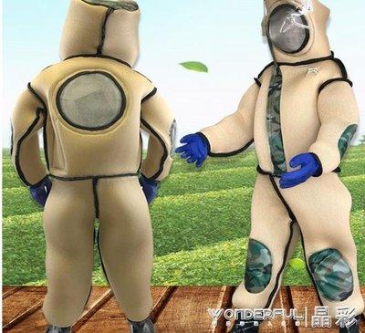 防蜂服 防峰服透氣抓馬蜂服防蜂衣專用全套馬蜂服防蜂衣全套透氣防蜂