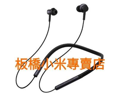 小米藍牙項圈耳機 黑色 台灣小米公司貨 聯強保固一年 原廠/高品質 板橋 可面交 請看關於我