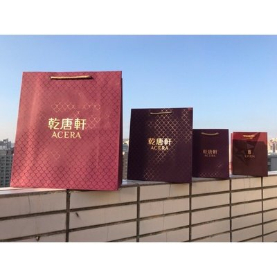 乾唐軒 紫色 精緻 精美 禮品袋 紙袋 禮盒袋 購物袋 手提袋 包裝袋 送禮袋 商用袋