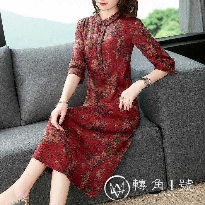 YEAHSHOP 媽媽禮服 真絲連身裙時尚醋酸高貴裙子平時Y185