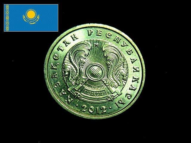【 金王記拍寶網 】T1854  哈薩克斯坦  錢幣一枚 (((保證真品)))