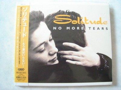 *日版CD-- 西洋情歌選輯Solitude--NO MORE TEARS( 全新紙盒版)