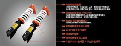 DGR 避震器 高低軟硬阻尼30段可調 貨 一年 R170 R171 W202 W203 W208 W210