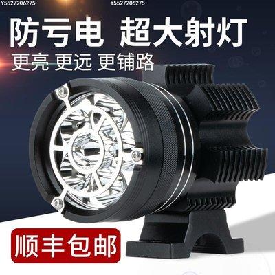 【可開發票】射燈摩托車強光 一對 爆閃燈 外置led輔助燈 超亮 防水鋪路遠光燈[機車燈]